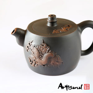 Signs of Complete Integrity- Jian Shui Pottery Teapot