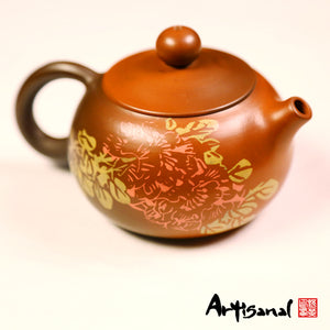 Heaven Aroma - Jian Shui Pottery Teapot - Wild Tea Qi Official Website