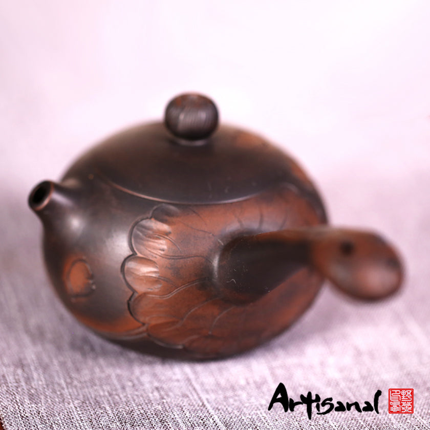 When the Sage Uses it - Jian Shui Pottery Teapot - Wild Tea Qi Official Website
