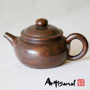 The Heaven Has No Yin and Yang - Jian Shui Pottery Teapot
