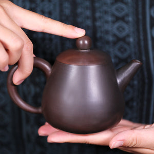 Jade Gate - Jian Shui Pottery Teapot - Wild Tea Qi Official Website