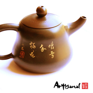 The Movements of the Heaven - Jian Shui Pottery Teapot - Wild Tea Qi Official Website