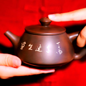 The Seed of Buddha - Jian Shui Pottery Teapot - Wild Tea Qi Official Website