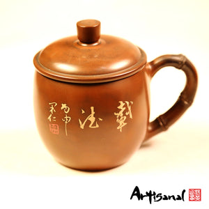 Deep Grace and Generosity - Jian Shui Pottery Mug - Wild Tea Qi Official Website