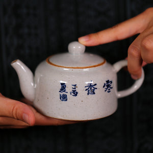 Cold Infusion Aroma - Jian Shui Pottery Teapot - Wild Tea Qi Official Website