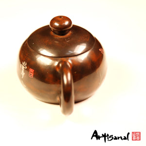 Mini Cooper - Jian Shui Pottery Teapot - Wild Tea Qi Official Website