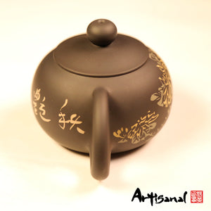 Fall in Love with Autumn - Jian Shui Pottery Teapot