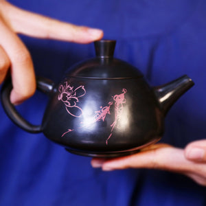 Incomplete History - Jian Shui Pottery Teapot - Wild Tea Qi Official Website