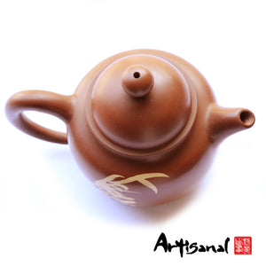 Luck - Jian Shui Pottery Teapot - Wild Tea Qi Official Website