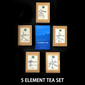 5 Element Tea Set