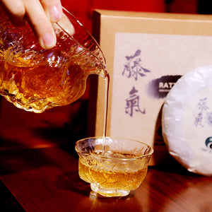 Rattan Qi Tea - Ancient Tea Tree Artisanal Raw Puer Tea - Wild Tea Qi Official Website
