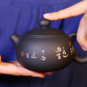 Fall in Love with Autumn - Jian Shui Pottery Teapot - Wild Tea Qi Official Website