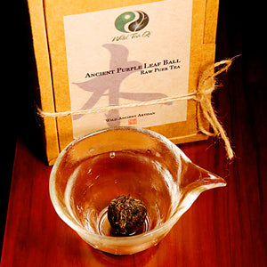 Ancient Purple Leaf Balls Raw Puer Tea - Wild Tea Qi Official Website