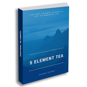5 Element Tea - Wild Tea Qi Official Website
