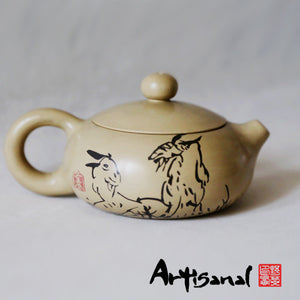 Welcome to The House - Jian Shui Pottery Teapot