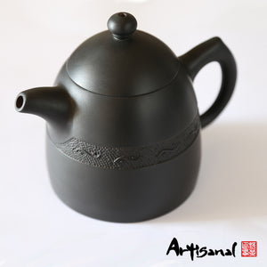 True Man- Jian Shui Pottery Teapot - Wild Tea Qi Official Website