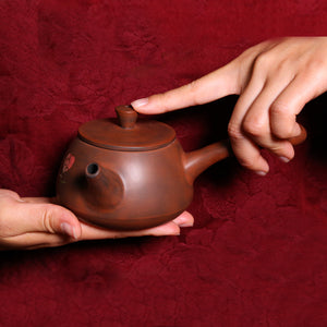 Raw Aroma - Jian Shui Pottery Teapot - Wild Tea Qi Official Website