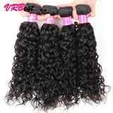 VRBest 8A Brazilian Water Wave Virgin Hair 1 Bundles Peruvian Malaysian Indian Hair