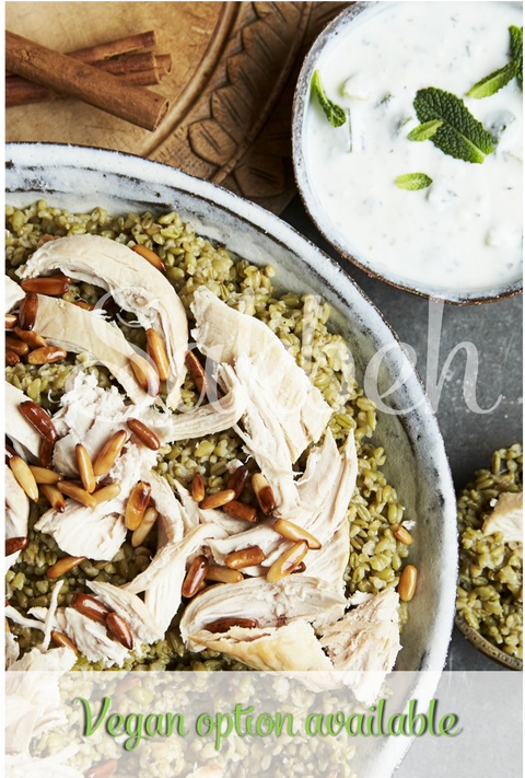 Freekeh - Chicken or Lamb