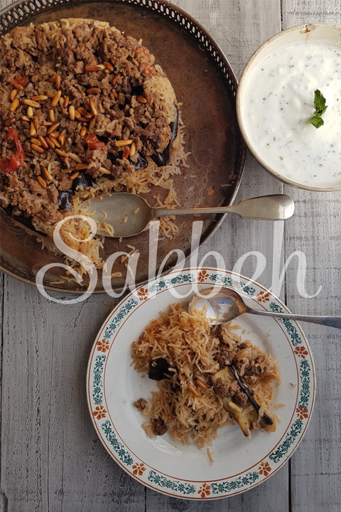 Maa'loubeh - Aubergines and spiced rice