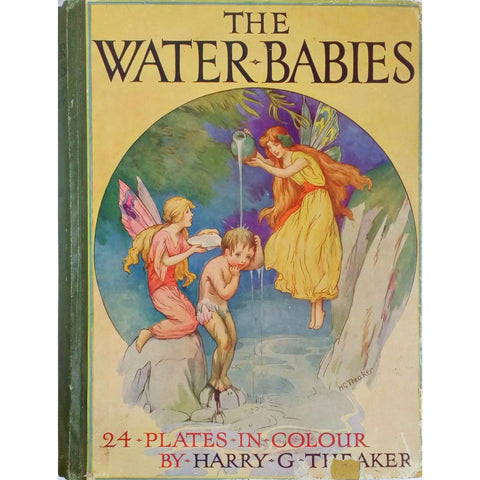 Children's Books - The Water-Babies illustrated by Harry Theaker