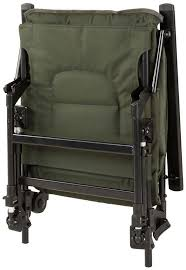 Jrc Defender Hi-Recliner Chair - JL Fishing Tackle