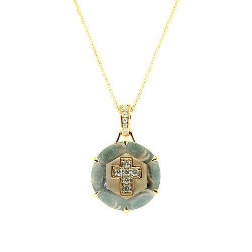 14kt Rose Gold Round Pendant With Diamond Cross Necklace