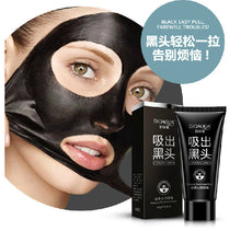 BIOAQUA Face Care Suction Black Mask Blackhead Remover Peeling
