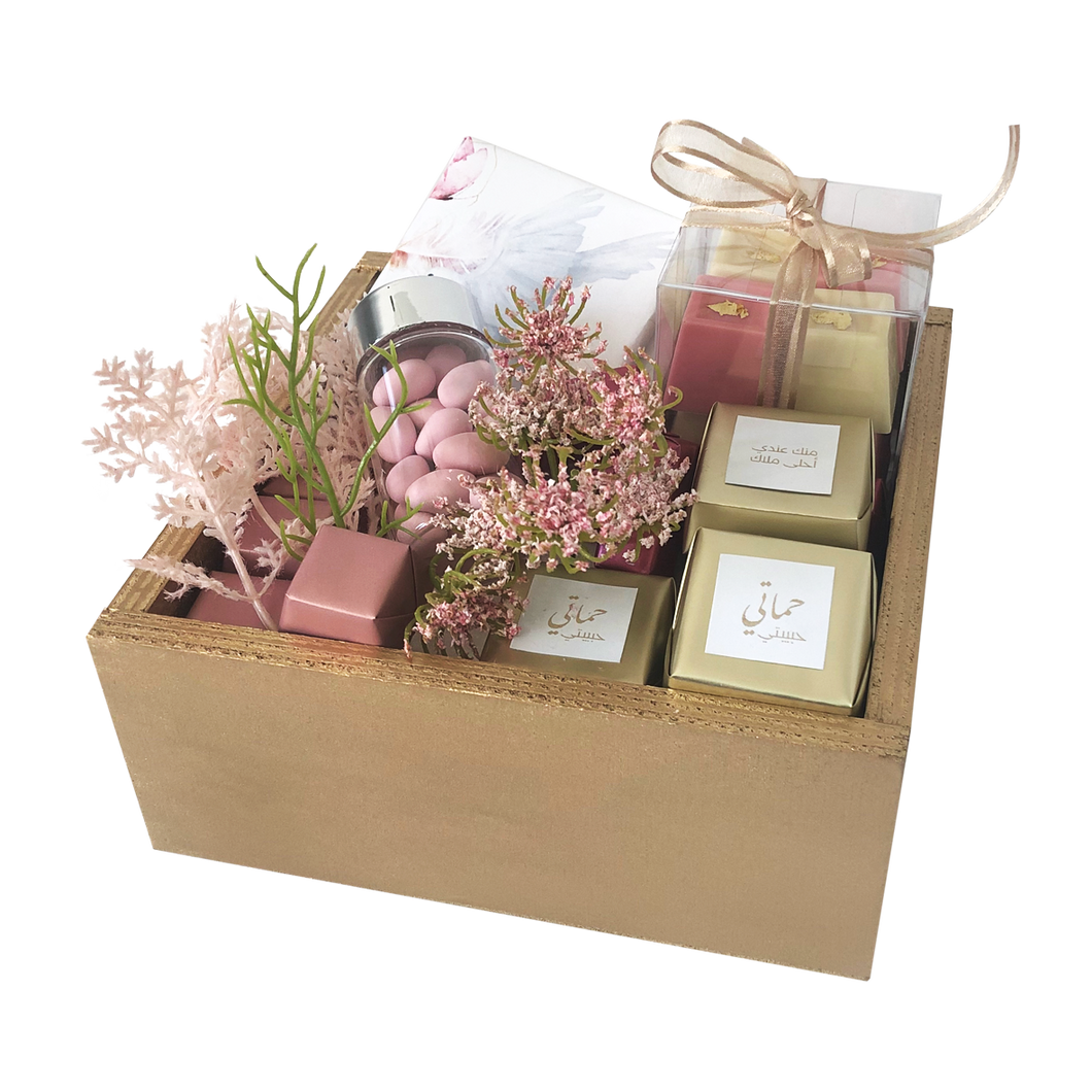 Hamete Small Hamper