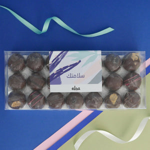 Salemtek - Dome Chocolate Box