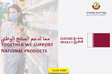 We support Qatari products | Get local products right at your doorstep exclusively at Getit.qa  | Free cash- card on delivery
