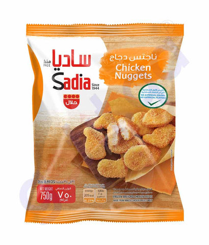 Buy Sadia Chicken Nuggets 750gm Price Online in Doha Qatar