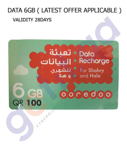 OOREDOO DATA 100 ( 6GB )