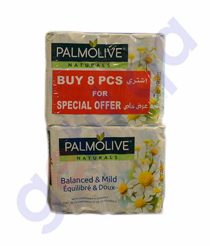 Buy Palmolive Natural Camme & Vitamin E 90g 8Pcs Doha Qatar