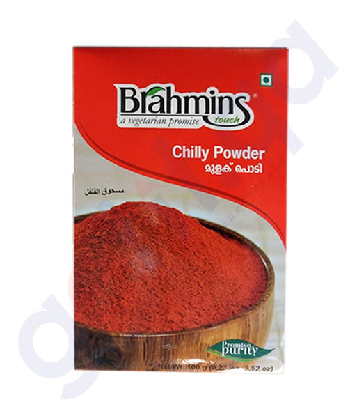 Brahmins Chilli Powder