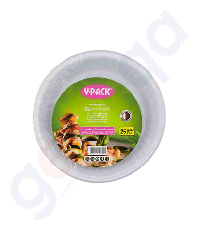 Buy V-Pack Round Plate Size No 18- 25pcs/Pkt in Doha Qatar