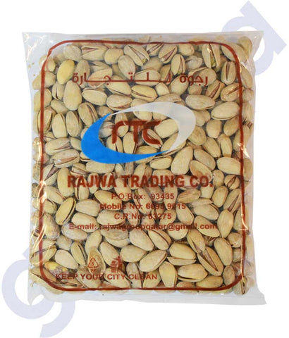 Buy Quality Rajwa Pistachio Salted Big 200g/400g Doha Qatar