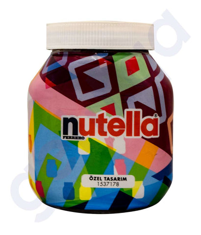 Buy Nestle Ferrero Nutella 750gm Price Online in Doha Qatar