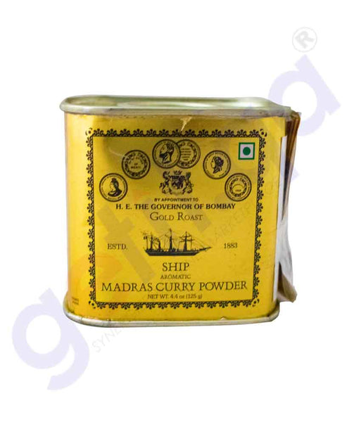 GETIT.QA | Buy Ship Hot Madras Mixed Spices 125gm Online in Doha Qatar
