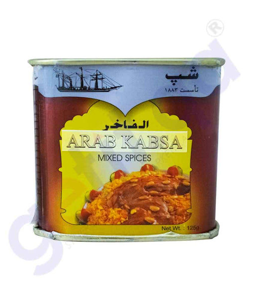 GETIT.QA | Buy Ship Arab Kabsa Mixed Spices 125gm Online in Doha Qatar