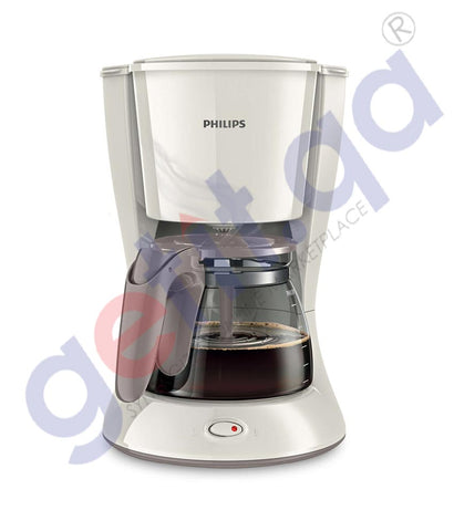 GETIT.QA | Buy Philips Coffee Maker Basic HD7447/00 Online Doha Qatar