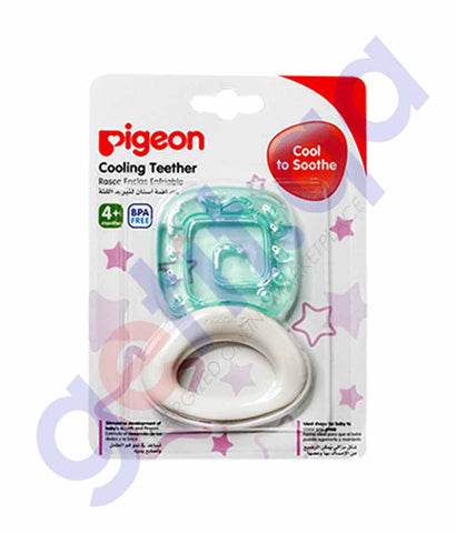 Buy Pigeon Baby Cooking Teether BE16A Online in Doha Qatar