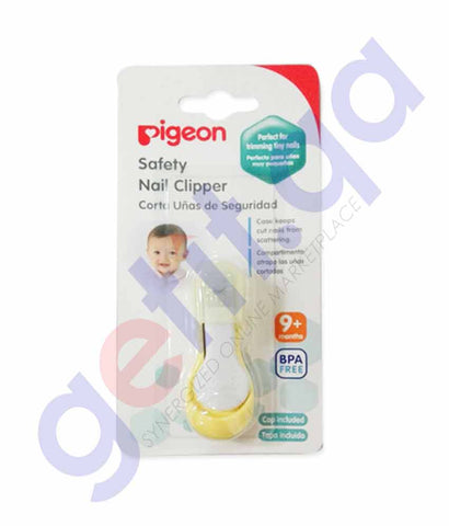 Buy Pigeon Baby Safety Nail Clipper Online in Doha Qatar