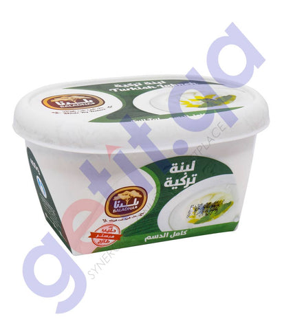 Buy Baladna Fresh Turkish Labneh 200g, 400g in Doha Qatar
