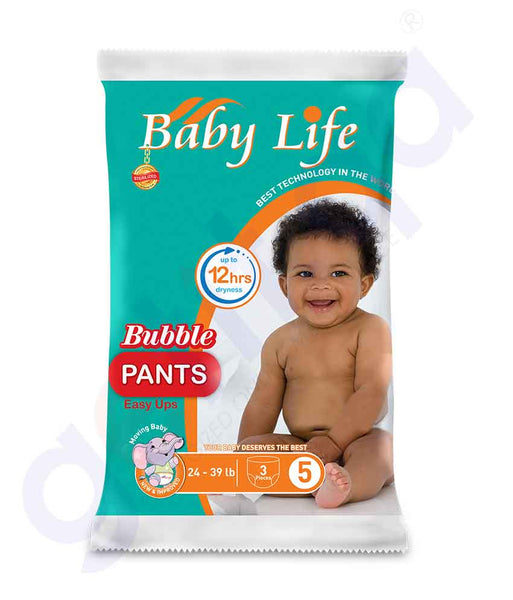 GETIT.QA | Buy Baby Life Travel Kit Stage5 5-18kg 3Pcs Price Doha Qatar