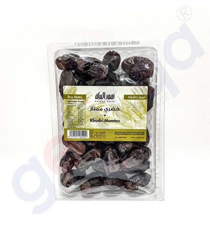 BARAKA DATES KHUDRI MUMTAZ RIGID 450GM