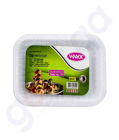 Buy V-Pack Square Plate Size No 1- 25pcs/Pkt in Doha Qatar