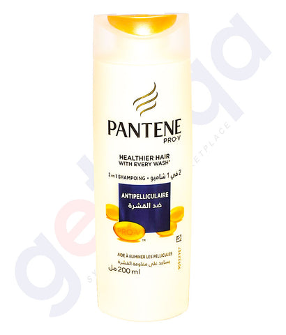 PANTENE PRO V SHEER VOLUME SHAMPOO - 200ML