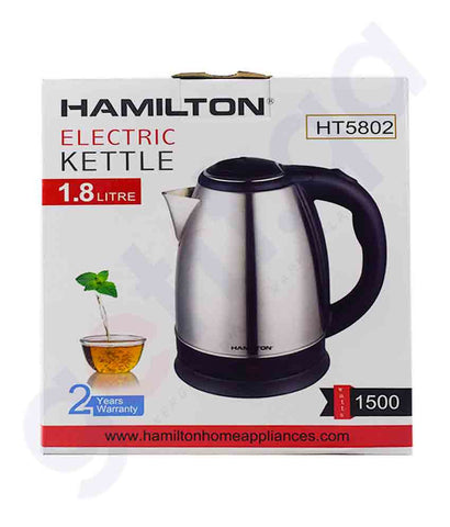 Buy Hamilton Electric Kettle 1.8Ltr Price Online Doha Qatar