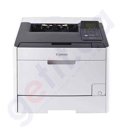 Buy Best Priced Canon iSENSYS-LBP7680x Online in Doha Qatar